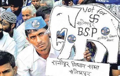 BSP trying tested caste formula for UP bypolls