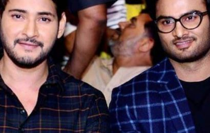 Sudheer Babu REVEALS why he has never asked his superstar brother-in-law, Mahesh Babu, to help him in the industry