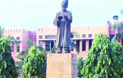 Jamia Millia Islamia UG, PG entrance tests from October 10