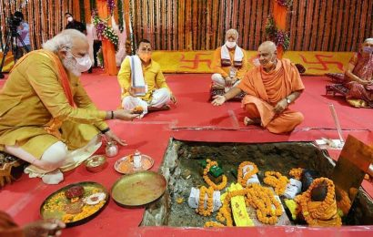 Cloned cheques used to withdraw Rs 600,000 from Shri Ram Janmabhoomi Teerth Kshetra trust account