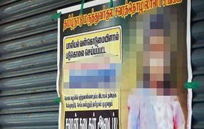 Salons demand justice for rape victim