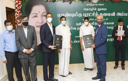 T.N. signs 14 MoUs to bring in ₹10,055 cr. investment