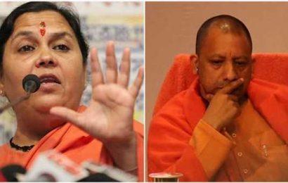UP police's suspicious action in Hathras dented BJP's image: Uma Bharti to Yogi Adityanath