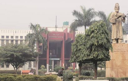 Jamia Millia Islamia launches online refresher course on Environmental Science