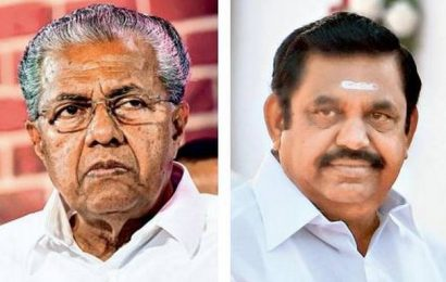 Kerala, Tamil Nadu and Goa best governed States: report