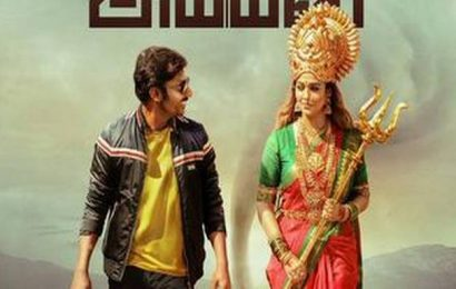 Disney+Hotstar to release 'Mookuthi Amman' on Deepavali, announces four series in Tamil