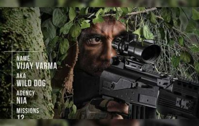 Nagarjuna announces Wild Dog shooting update