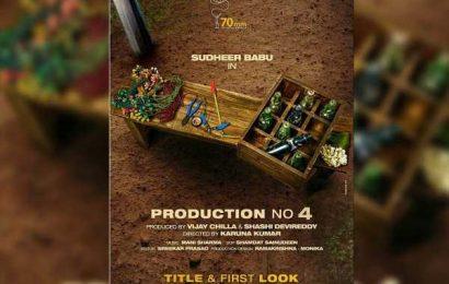 Pre-LookPoster of Sudheer Babu and Karuna Kumar film