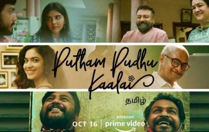 Putham Pudhu Kaalai trailer promises an engaging feel-good film