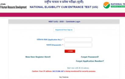 NEET OMR answer sheet released at ntaneet.nic.in, raise objections before October 7