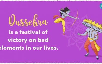Happy Dussehra 2020: SMS, GIFs, WhatsApp messages and Facebook statuses to share during Vijayadashmi