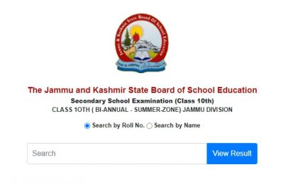 JKBOSE 10th result 2020 for Jammu division exam declared at jkbose.ac.in, here's direct link