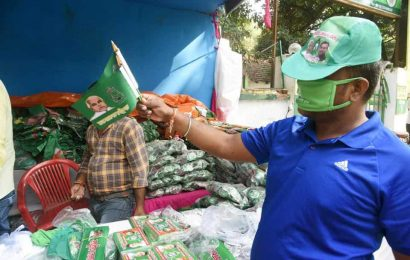 Bihar Election 2020: In Belhar assembly constituency, it's JD(U) vs RJD