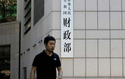 China raises $6bn as US investors look past political tensions