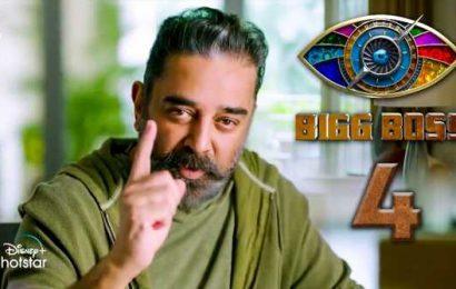 Bigg Boss Tamil 4: When and where to watch Kamal Haasan's show