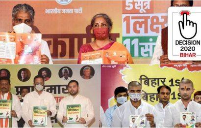 Bihar elections 2020: It's raining jobs — in party manifestos