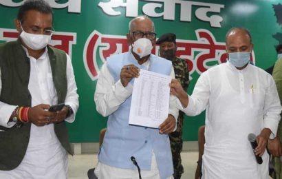 Ex-DGP Gupteshwar Pandey's name missing from JD (U) list for Bihar polls