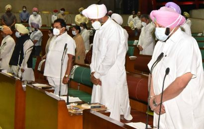 Punjab Assembly: No discussion on Centre's agri laws on first day of special session