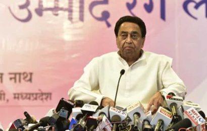 MPby-election:EC advises Kamal Nath to not use words like 'item'; asks Vijayvargiya to explain remarks
