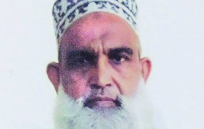 Trip to Mecca, Madina: 62-yr-old man duped of Rs 12.26 L by travel agent in Mumbai