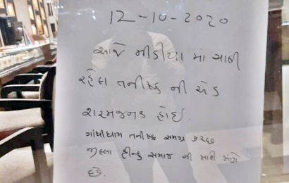 Ad row: Mob pastes 'apology poster' on Tanishq showroom door in Gujarat