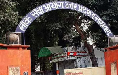 UPPSC ACF/RFO Recruitment Exam 2017 results declared at uppsc.up.nic.in