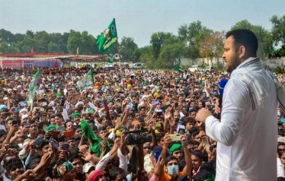 Bihar's result as a new phase in backward politics