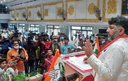 Bypolls: Congress starts early preparations while JD(S) hints at not contesting