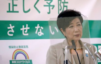 Tokyo governor expects spectators at Olympics