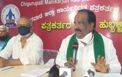 Congress entered into alliance with BJP in Navalgund: Konaraddi