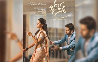 Bheeshma's world premiere ratings shock everyone