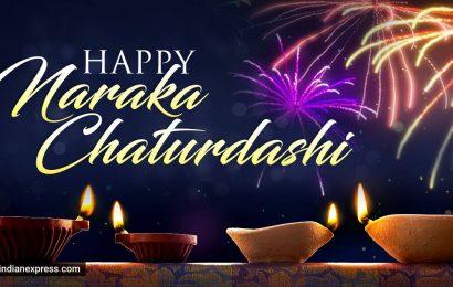 Naraka Chaturdashi 2020: Date, Puja Timings, Importance & Significance