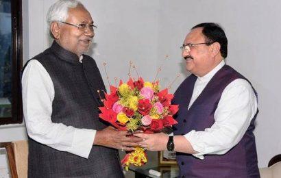 Bihar Assembly polls   NDA overcomes stiff challenge to retain power in Bihar