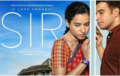 Tillotama Shome and Vivek Gomber starrer Sir to release in theatres on November 13