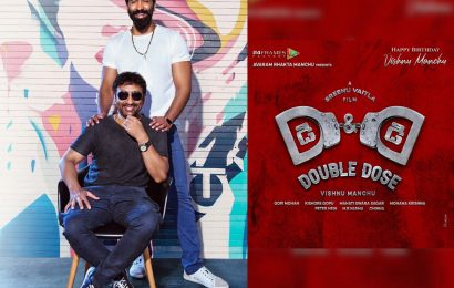 Vishnu Manchu and Srinu Vaitla film titled D & D Double Dose