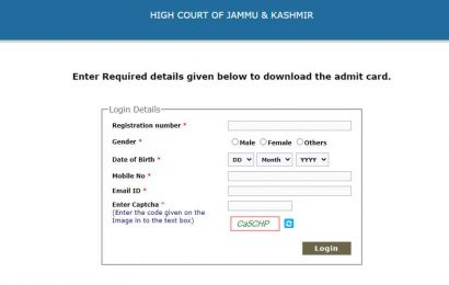 J-K High Court admit card 2020 for Jr Assistant, DEO and Computer Operator released at jkhighcourt.nic.in, here's direct link