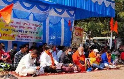 Tripura Hindu outfit seeks nationwide law to curb 'Love Jihad'