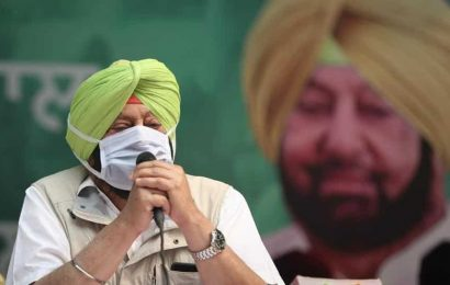 Punjab also takes back consent to CBI to probe cases