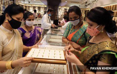 Dhanteras 2020: Auspicious time to buy Gold and Silver on Dhanatrayodashi