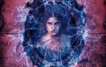 Akshay Kumar shares poster of Bhumi Pednekar starrer Durgamati, earlier titled Durgavati — view pic