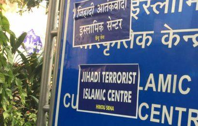 Signboard of India Islamic Cultural Centre defaced, Delhi Police register FIR