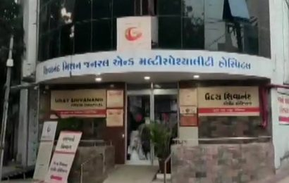 Day after 5 patients die in Rajkot hospital: Official says fire could have started from humidifier, Rupani orders judicial probe