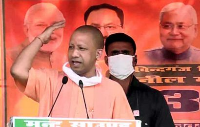 Yogi Adityanath announces Ram-Janki Marg, will connect Ayodhya with Sitamarhi in Bihar