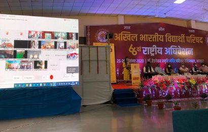 Hundreds of students participate in ABVP's 66th virtual national conference