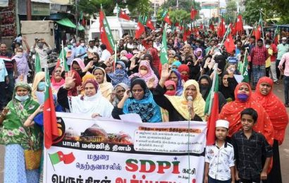 SDPI stages demo on Babri Masjid demolition anniversary
