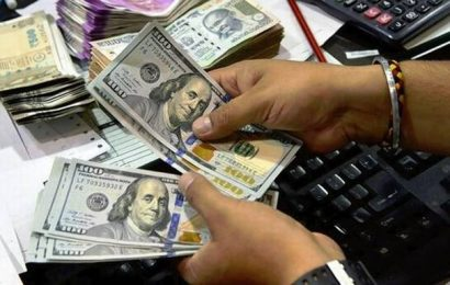 Current account surplus moderates to $15.5 bn in Q2