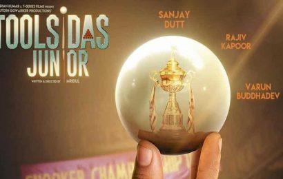 Toolsidas Junior first poster: Sanjay Dutt, Rajiv Kapoor, Dalip Tahil collaborate for film on snooker