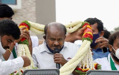 'May extend issue-based support to BJP but no merger': HD Kumaraswamy
