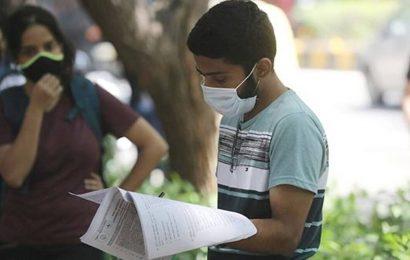 Bihar D.El.Ed exam 2020 cancelled