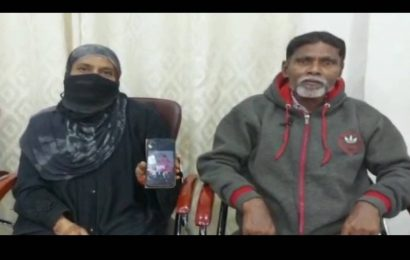 Hyderabad family says daughter 'tortured by mentally ill husband in Oman', seeks MEA intervention